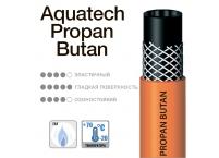 Aquatech Propan-Butan