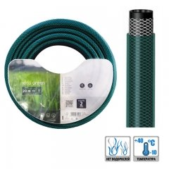 """Шланг поливочный Idro Green 5/8""""x50 м"""