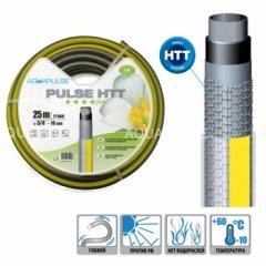 """Pulse HTT 1/2""""x25 м"""
